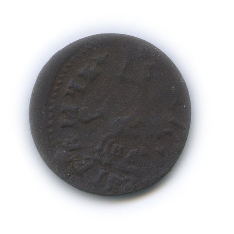 1 копейка 1716 года (Российская Империя)
