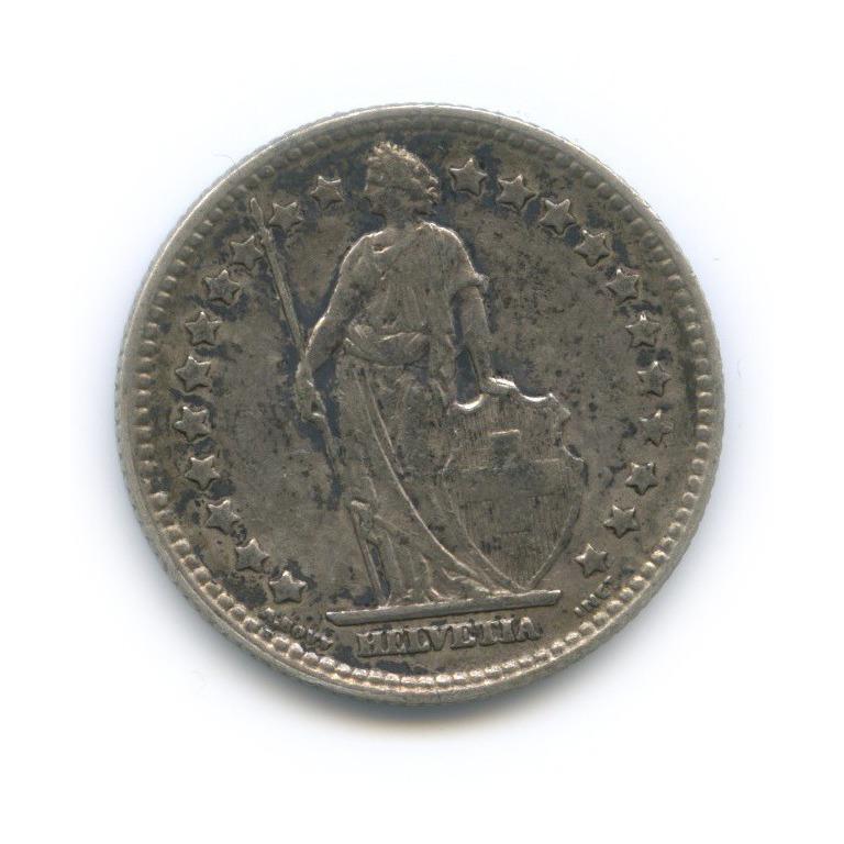 1 франк 1905 года (Швейцария)
