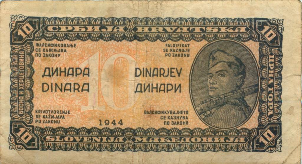 10 динаров 1944 года (Югославия)