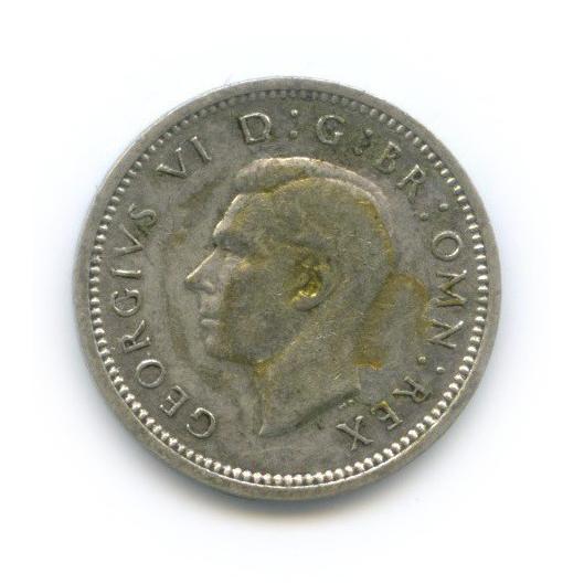 3 пенса 1940 года (Великобритания)