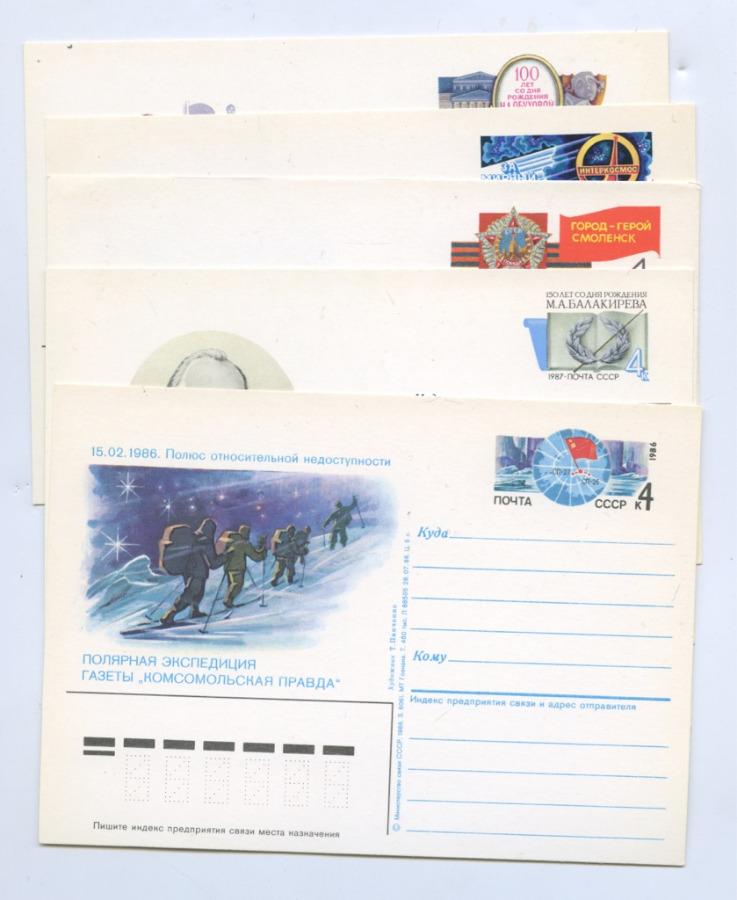 Наборы почтовых открыток ссср, где наша пропадала