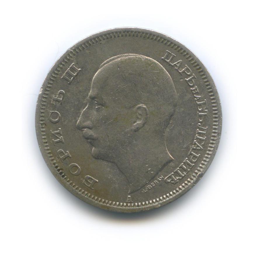 50 левов 1940 года (Болгария)