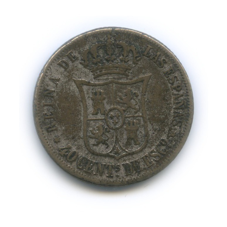 40 сентимо 1867 года (Испания)