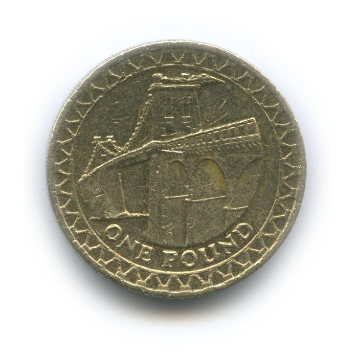 1 фунт - Менайский мост в Уэльсе 2005 года (Великобритания)