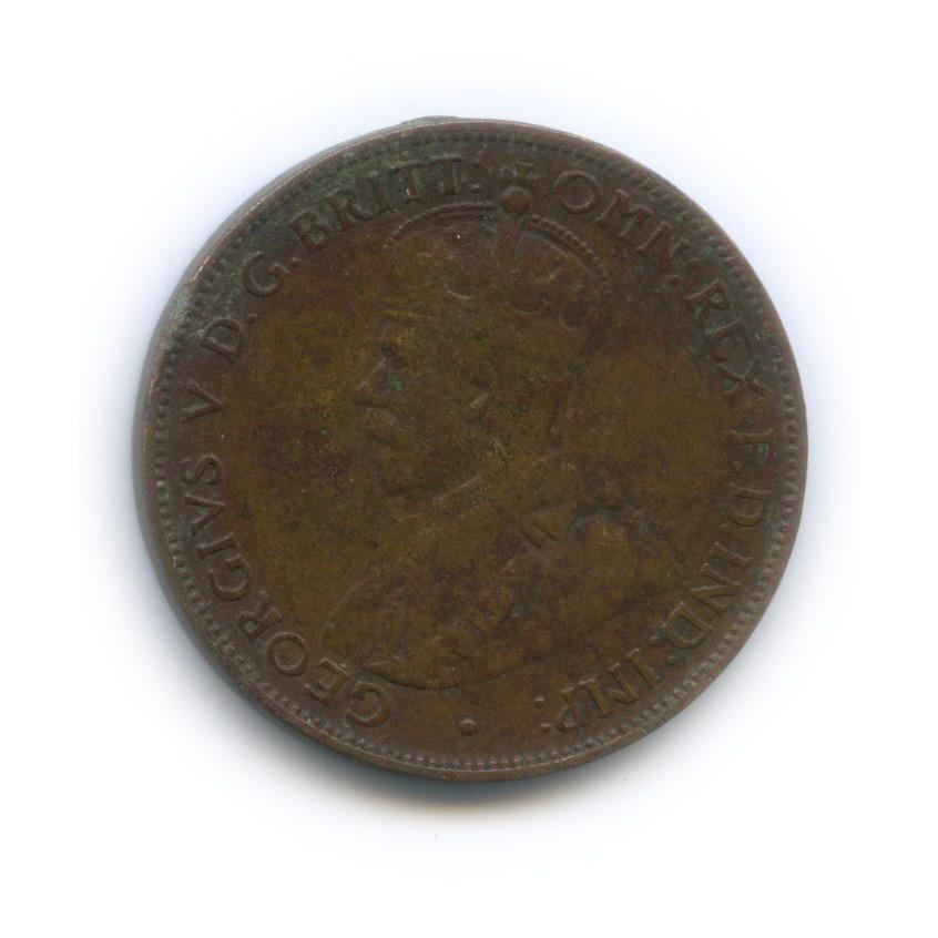 1/2 пенни 1932 года (Австралия)