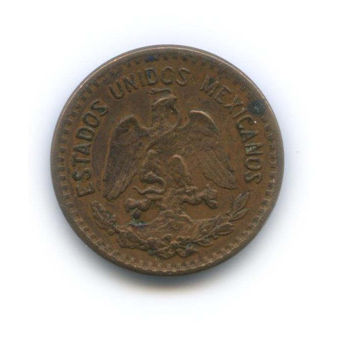 1 сентаво 1946 года (Мексика)