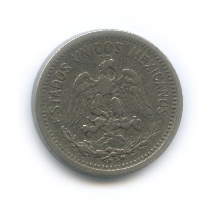 5 сентаво 1906 года (Мексика)