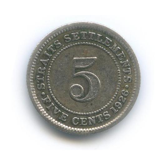 5 центов, Стрейтс-Сетлментс 1926 года