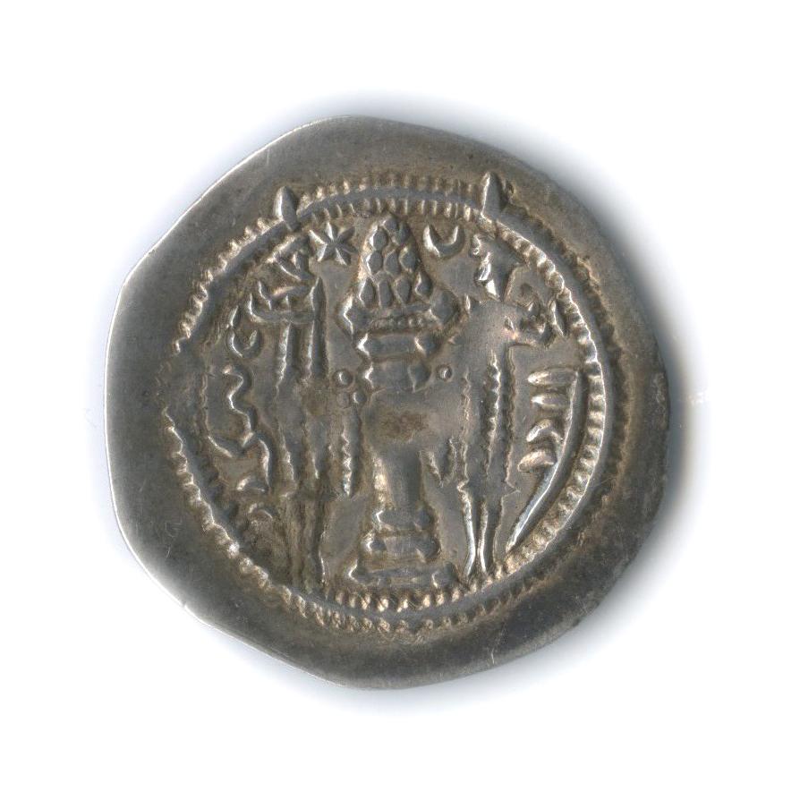 Драхма, династия Сасанидов (вхолдере)