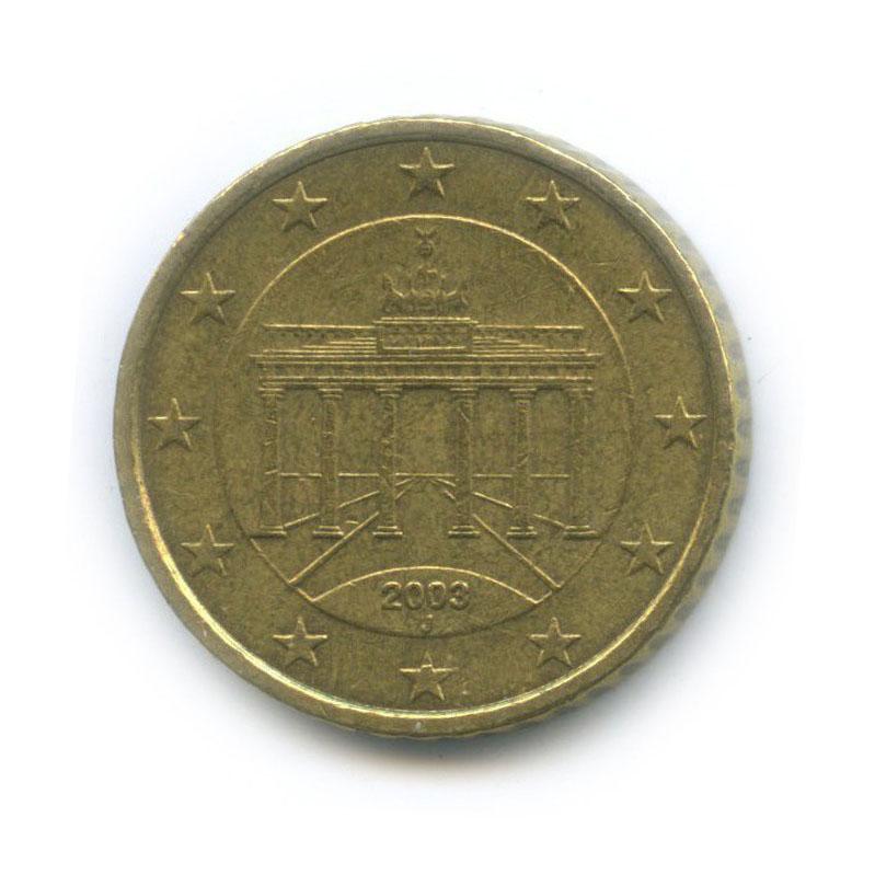 50 центов 2003 года J (Германия)
