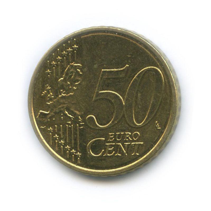 50 центов 2014 года (Латвия)