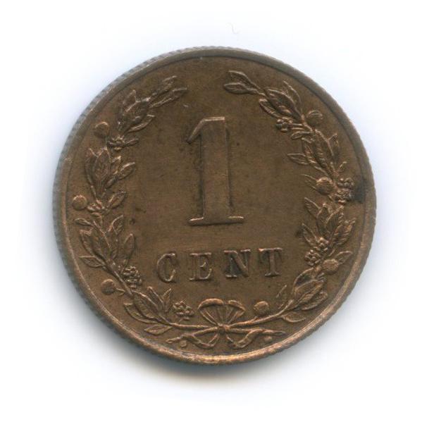 1 цент 1880 года (Нидерланды)
