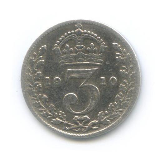 3 пенса 1910 года (Великобритания)