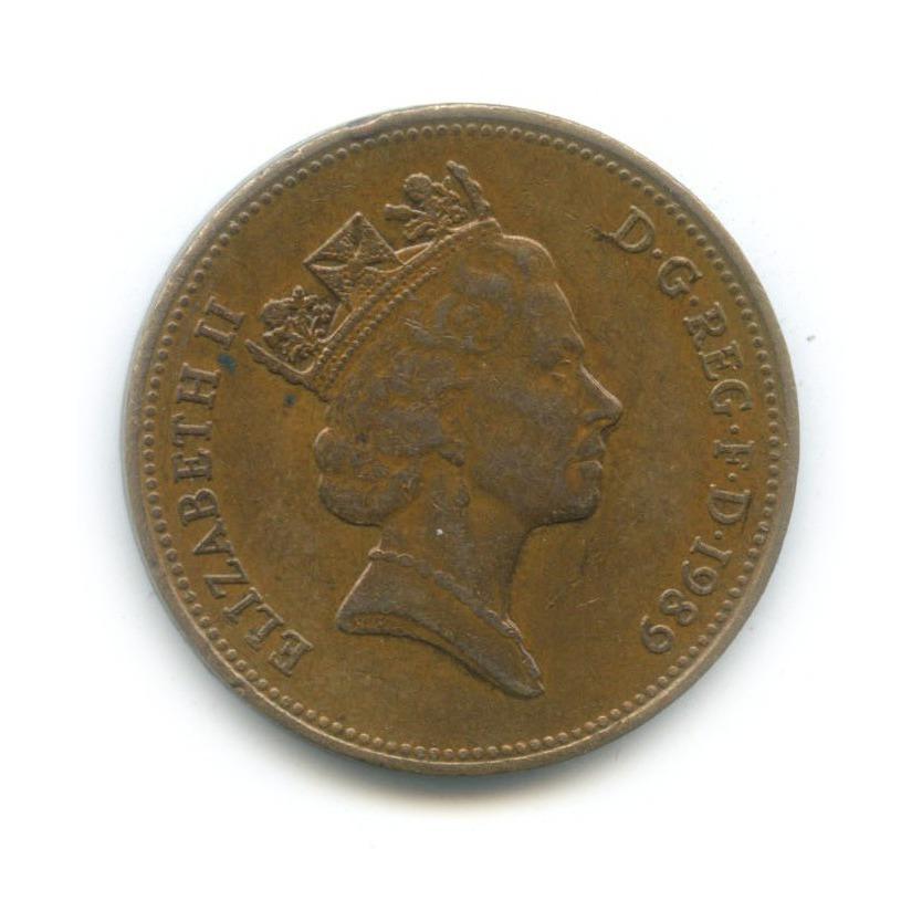 2 пенса 1989 года (Великобритания)