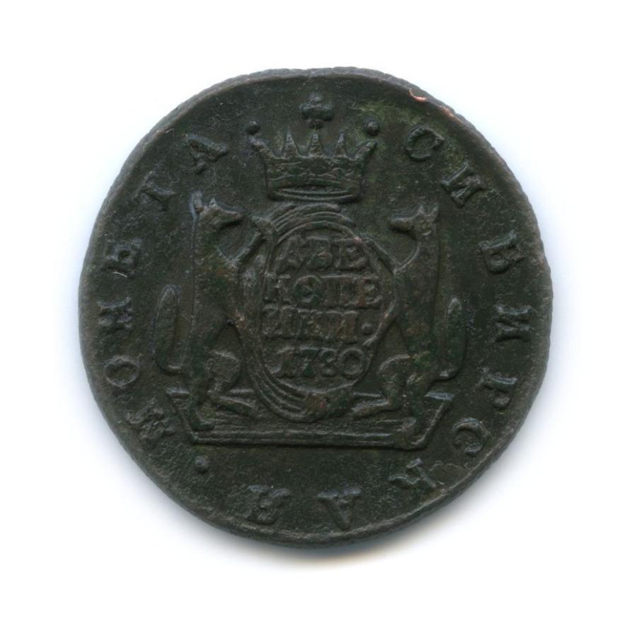 2 копейки 1780 года КМ (Российская Империя)