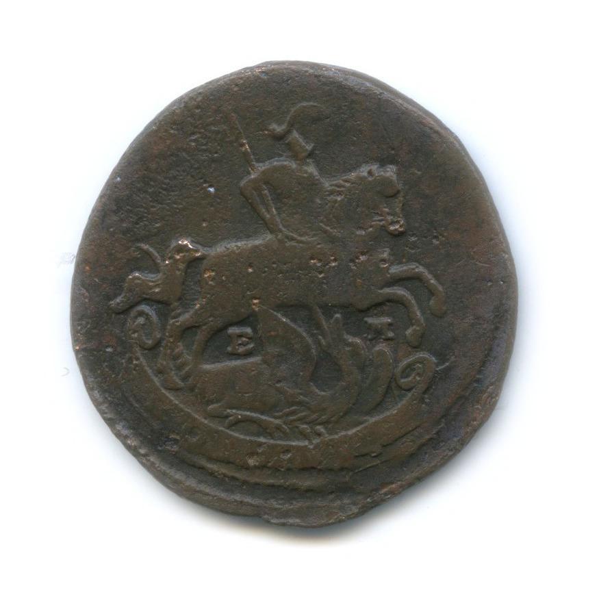 1 копейка 1789 года ЕМ (Российская Империя)