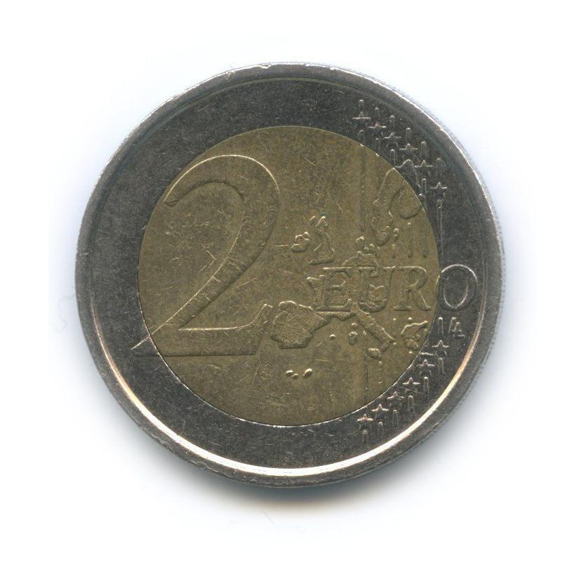 2 евро 2005 года (Италия)