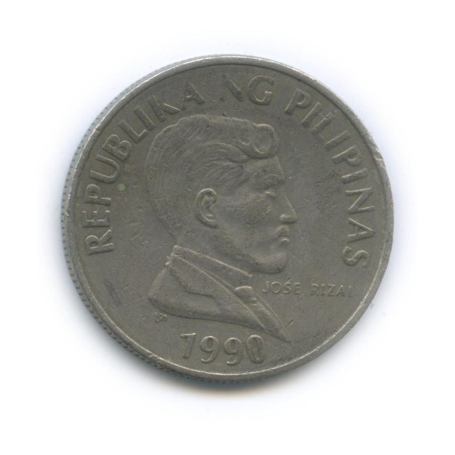 1 писо 1990 года (Филиппины)