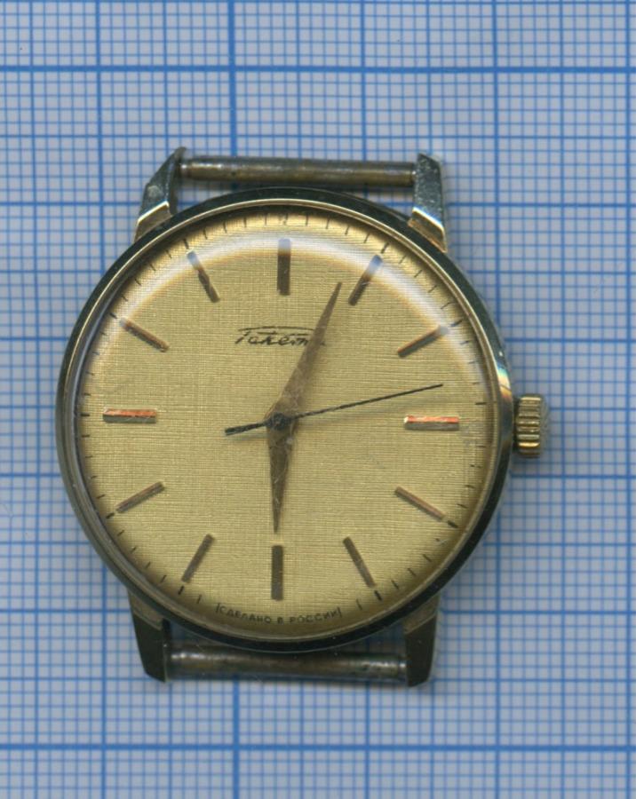 Часы наручные «Ракета» (рабочие) (Россия)