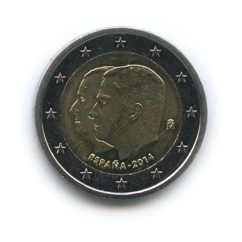 2 евро - Провозглашение королём Филиппа VI 2014 года (Испания)