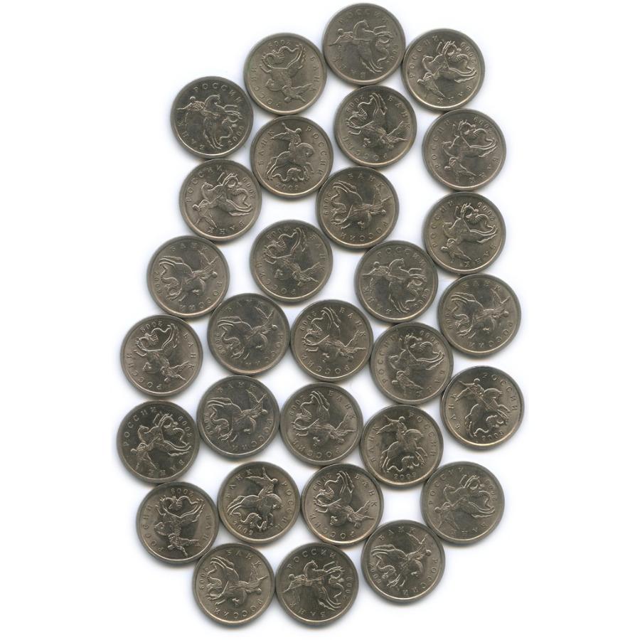 Набор монет 5 копеек (30 шт.) 2009 года С-П (Россия)
