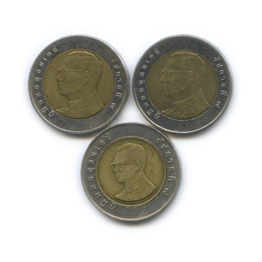Набор монет 10 бат (Таиланд)