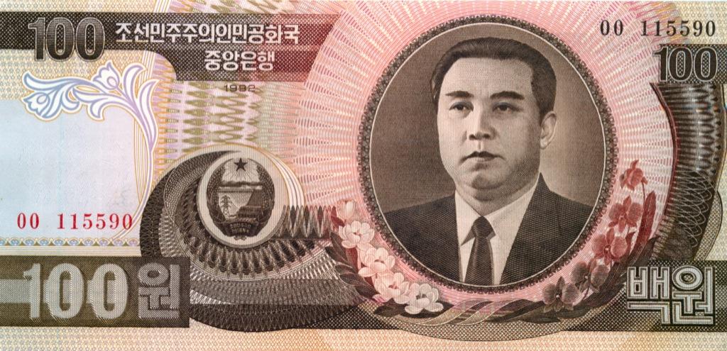 100 вон (Северная Корея) 1992 года