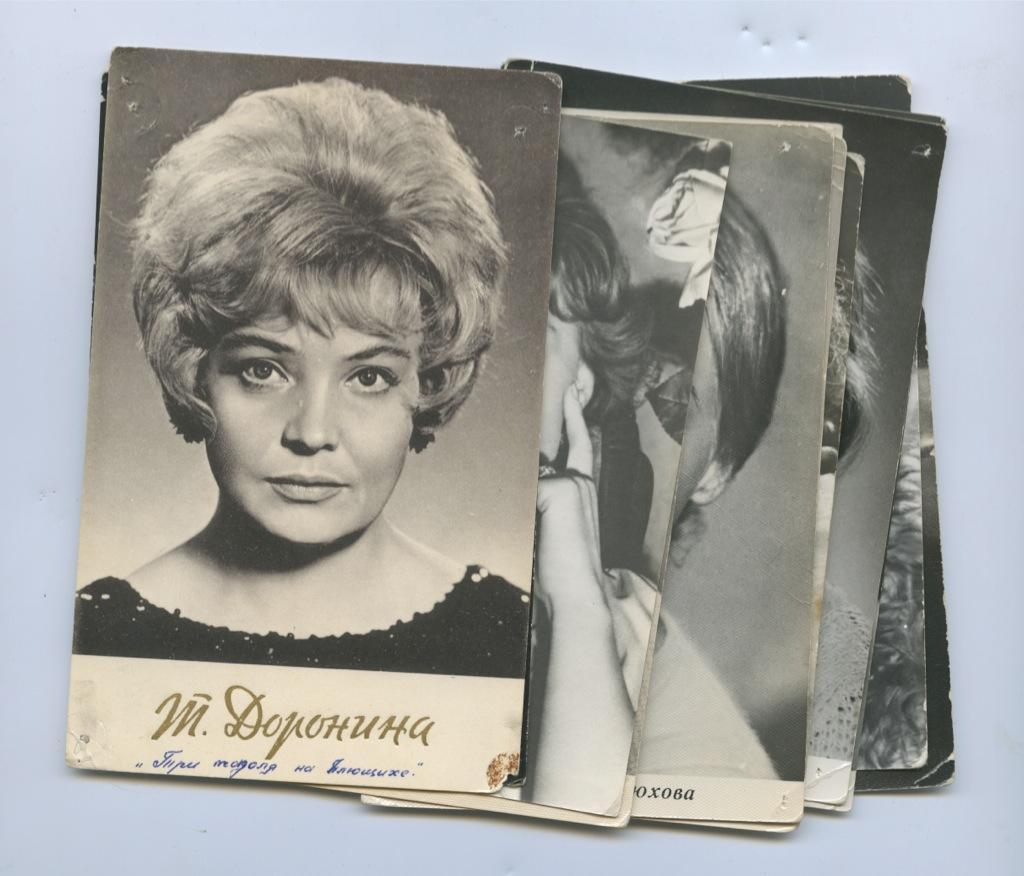 Признания любимому, почтовые открытки актеров