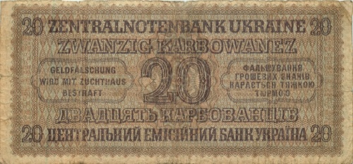 20 карбованцев (Немецкая оккупация Украины) 1942 года (Германия (Третий рейх))