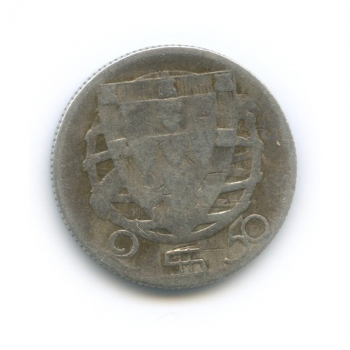 2.5 эскудо 1932(?) (Португалия)