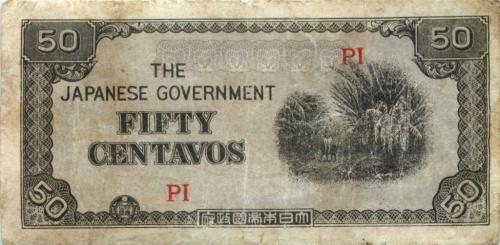 50 сентаво (оккупация Филиппин) (Япония)