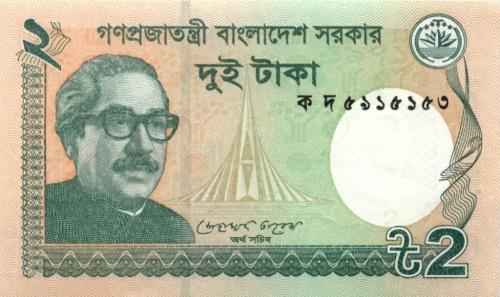 2 така (Бангладеш) 2011 года