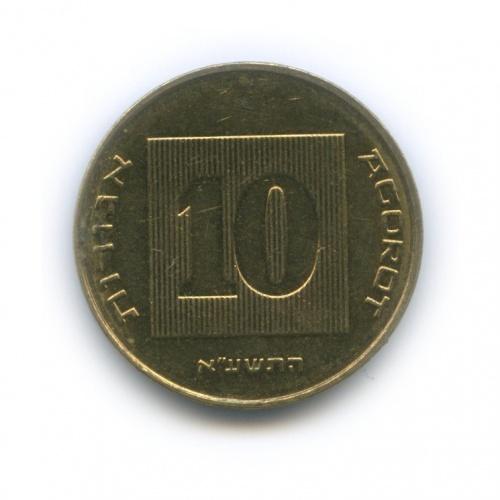 10 агорот 2011 года H (Израиль)
