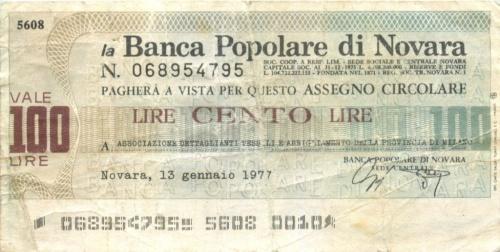 100 лир 1977 года (Италия)