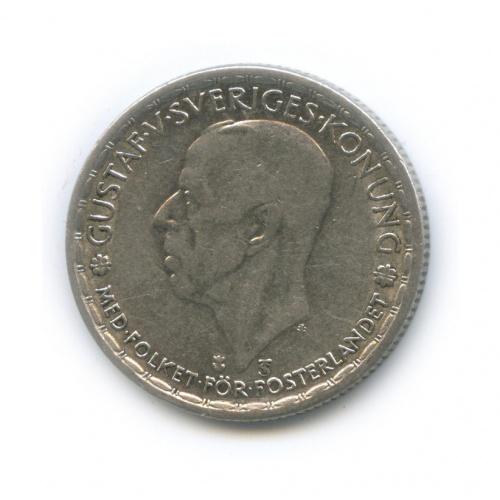 1 крона 1946 года (Швеция)