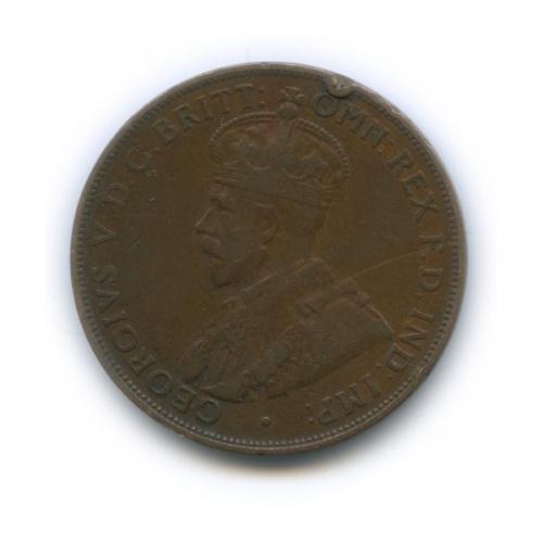1 пенни 1923 года (Австралия)