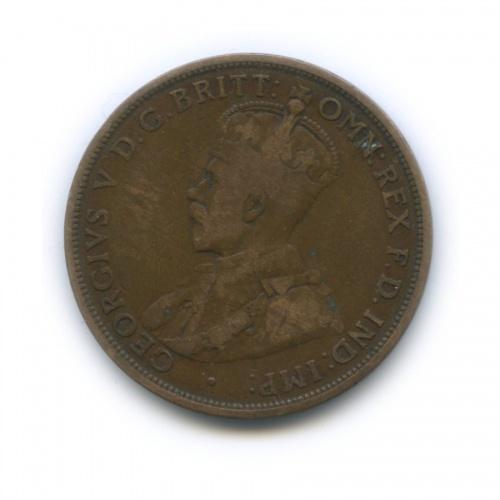 1 пенни 1919 года (Австралия)