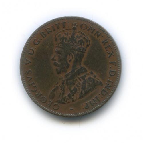 1/2 пенни 1931 года (Австралия)