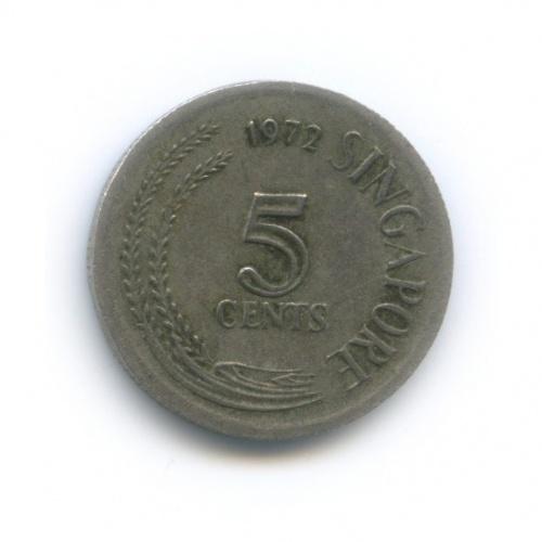 5 центов 1972 года (Сингапур)