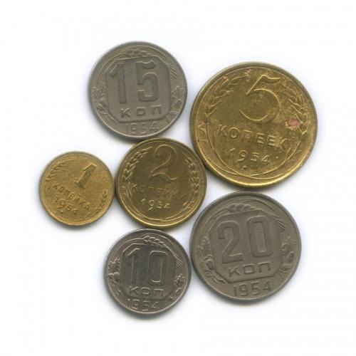 Набор монет СССР 1954 года (СССР)