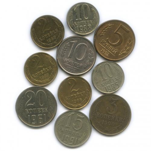 Набор монет (СССР, Россия), брак - выкус