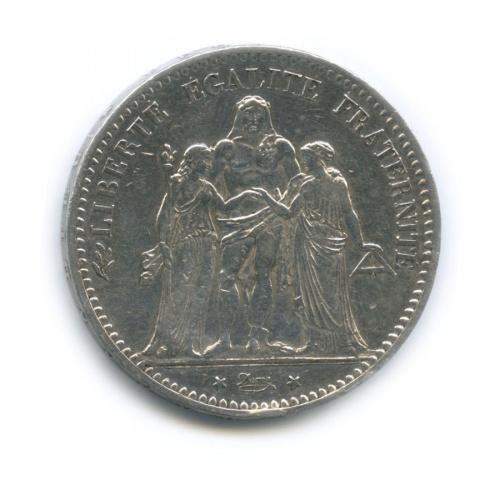 5 франков 1874 года (Франция)