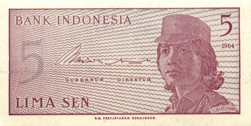 5 сен 1964 года (Индонезия)