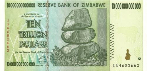 10 триллионов долларов (Зимбабве) 2008 года