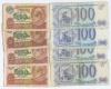 Набор банкнот (Россия, СССР) 1991, 1993