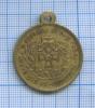 Медаль «За бой «Варяга» и «Корейца», Российская Империя (копия)