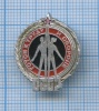 Знак «Готов ктруду иобороне» (СССР)