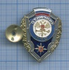 Знак «Отличник МЧС» (Россия)