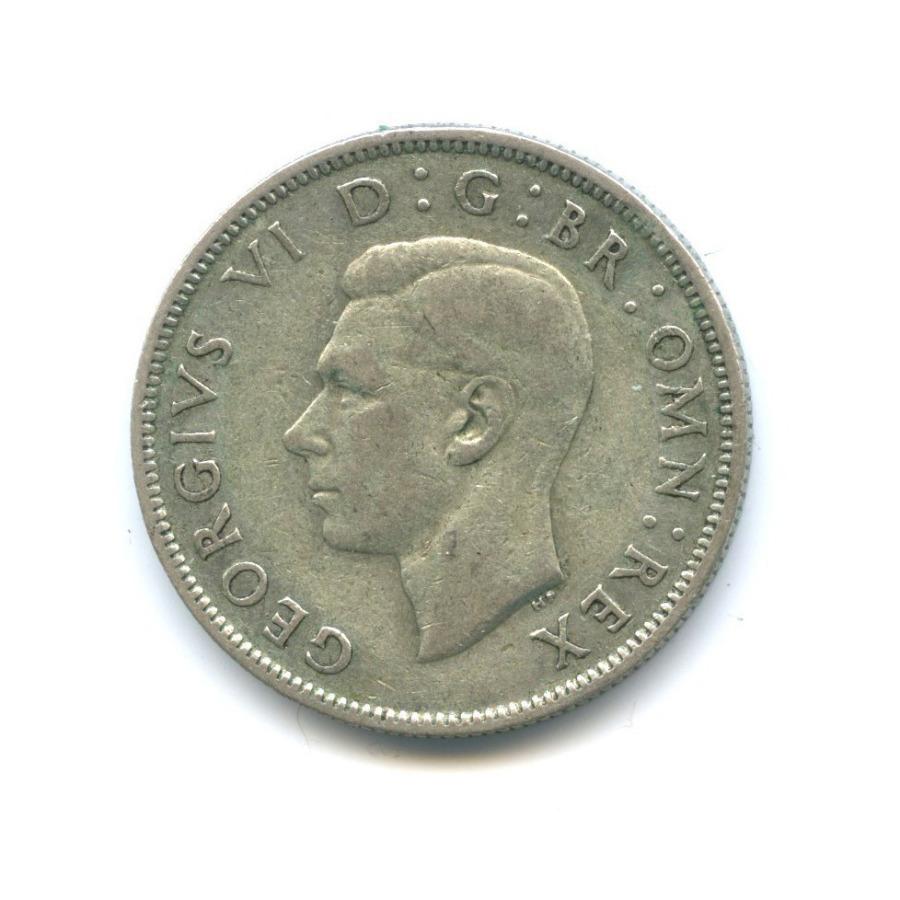 2 шиллинга (флорин) 1945 года (Великобритания)