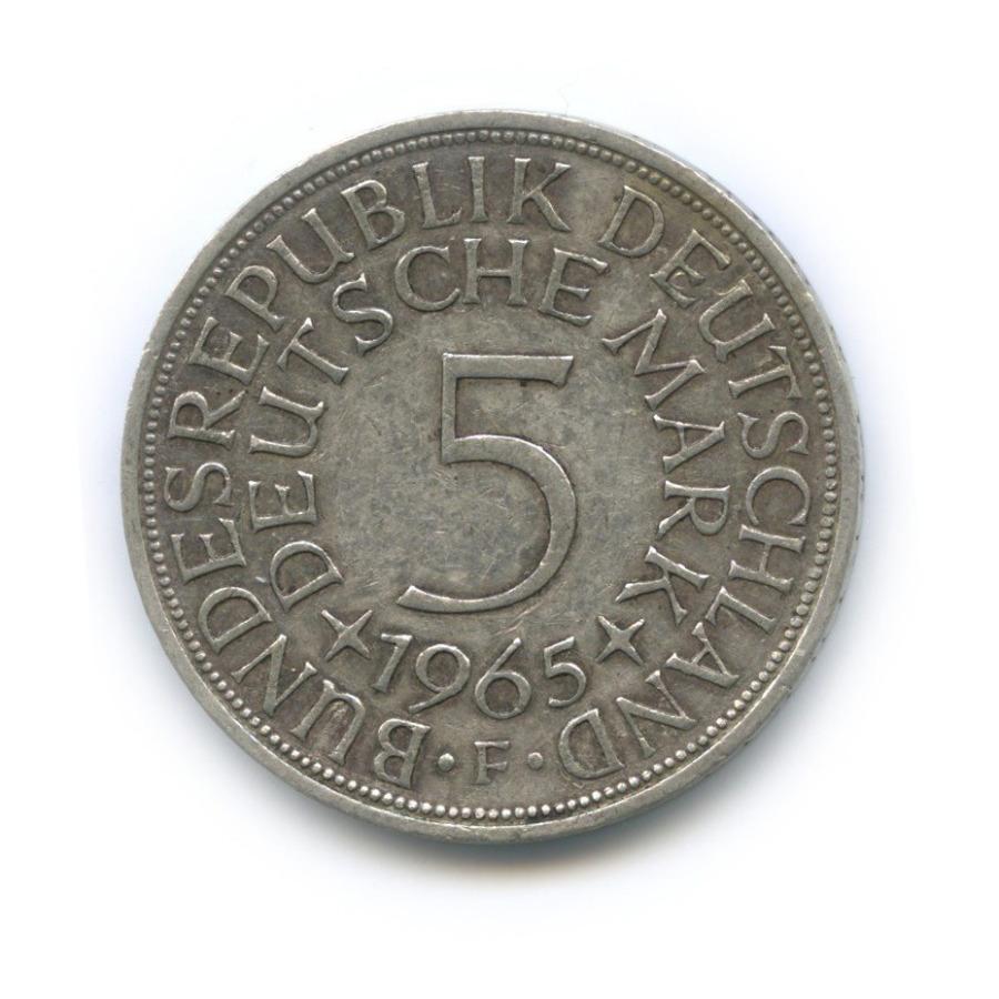 5 марок 1965 года F (Германия)